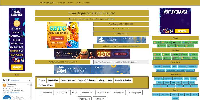 Doge Faucet: how to make money and get referrals for free